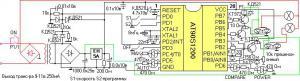 Адаптер двухканального светового шнура