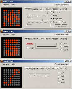 Светодиодная матрица - МОДЖЕТ (антигаджет)
