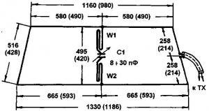 Антенна для радиоохранной сигнализации
