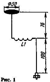 Две антенны на диапазон 2 метра