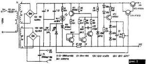 Блок питания с электронным вольтметром