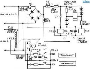 Схема электромеханического стабилизатора переменного напряжения на основе лабораторного автотрансфор