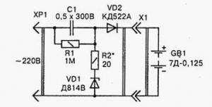 Устройство для зарядки аккумулятора 7Д-0,125 (также схема сигнализатора разряда)