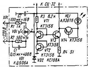 Зарядное устройство для малогабаритных элементов
