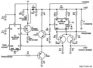 Зарядное устройство с повышающим преобразователем