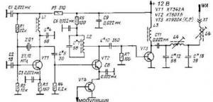 Передатчик для систем радиоуправления повышенной мощности