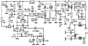 Радиомикрофон на 27 МГц с кварцевой стабилизацией частоты