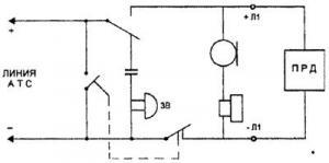 Телефонный радиоретранслятор с амплитудной модуляцией