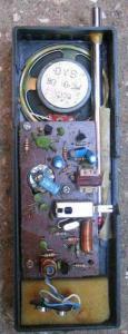 Игрушечная walkie-talkie рация NS-881