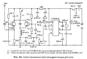 Простая радиостанция для села (27 МГц)