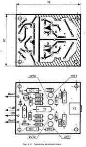 Промежуточный усилитель для звуковой карты компьютера