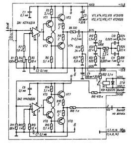 Высококачественный предварительный усилитель ВПУ-1