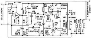 Устройство защиты акустических систем