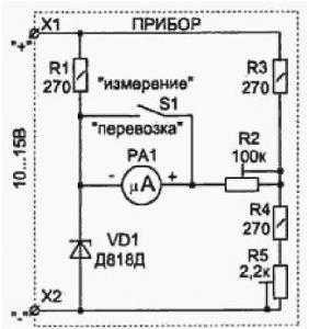 Стрелочный вольтметр с растянутой шкалой 10-15 В