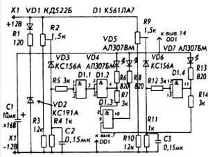 Устройство контроля аккумулятора