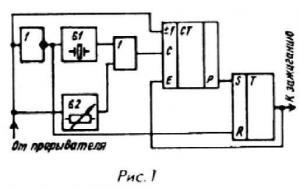 Простая схема корректора угла опережения зажигания