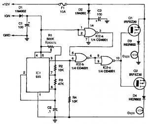 Схема управления световыми приборами