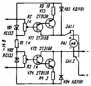 Схема устройства зарядки, реализующая такой принцип, показана на рисунке.  При положительном полупериоде входного.