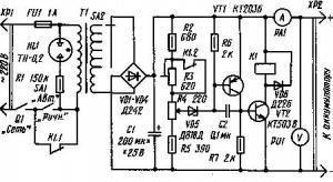 Зарядное устройство с автоматическим управлением (с режимом хранения батареи)