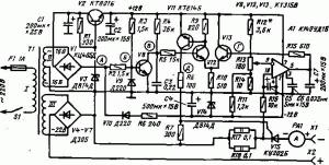 На рис. 1 приведена схема зарядного устройства(ЗУ).  Оно не боится обрывов в цепи нагрузки, занимает немного места...