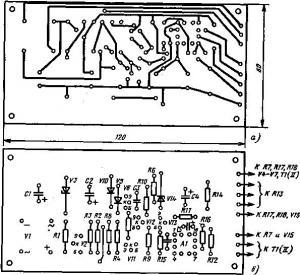 Устройство для зарядки аккумуляторных батарей 7А, 16В (поддерживает ток зарядки неизменным)