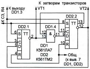 Схема включения трехфазного электродвигателя в однофазную сеть