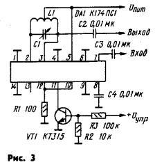Применение микросхемы К174ПС1