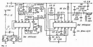 Применение интегральных микросхем КФ548ХА1 и КФ548ХА2