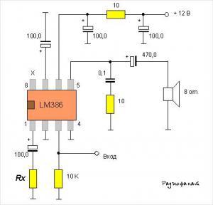 Как получить усиление 74 дБ от микросхемы LM386