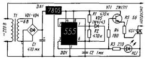 Практическое применение таймера 555