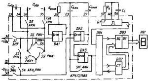 Применение АЦП КР572ПВ5