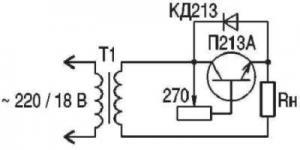 Регулятор мощности на трёх деталях