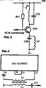 Синтезатор частоты для портативной радиостанции