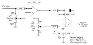 Управляемые напряжением микшер и блок обработки сигнала на микросхеме LM1036