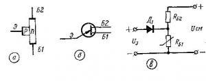 Однопереходные транзисторы