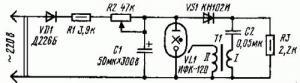 Стробоскоп для дискотеки