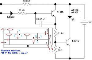 Пробник электроцепей и радиоэлементов монтера
