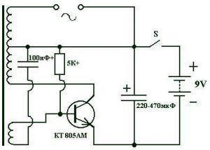 Портативное устройство для зарядки конденсаторов