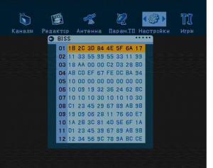Коды включения эмулятора и BISS ключи для тюнеров