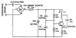Беспроводное дистанционное вызывное устройство