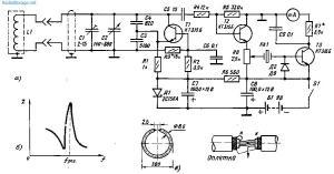 Малогабаритный чувствительный электронный металлоискатель
