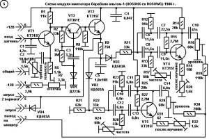 Имитатор звучания альтома-1