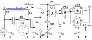 Радиожучёк на микросхеме 74HC00 на 144М без катушек индуктивности