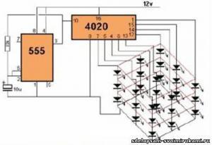 Светодиодный куб 3х3х3 не программируемый