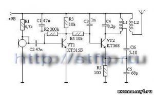 Радиомикрофон (прослушка) на 115-175 мГц