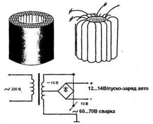 Сварочный аппарат из электродвигателя