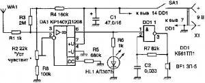 Индикатор скрытой проводки на микросхемах