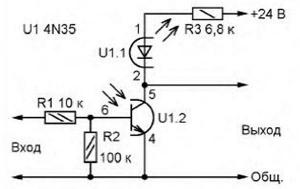 Триггер на транзисторной оптопаре 4N35